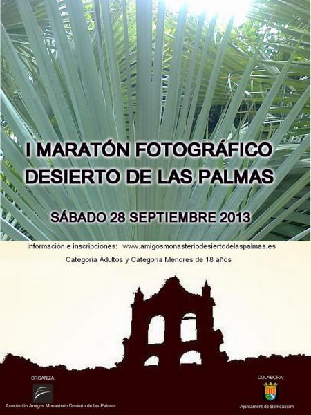 Maratón Fotográfico del Desierto de las Plamas