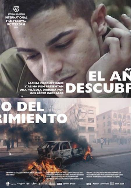 Cine documental: EL AÑO DEL DESCUBRIMIENTO