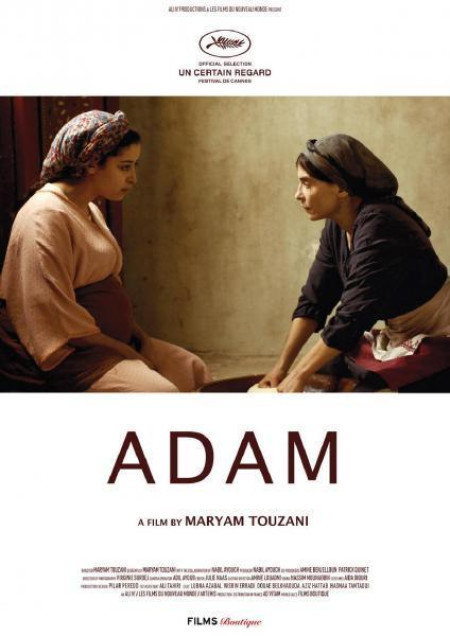 Cine: ADAM