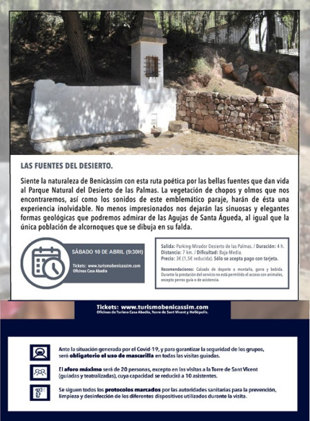 Programa oficial de visitas guiadas: las fuentes del Desierto.