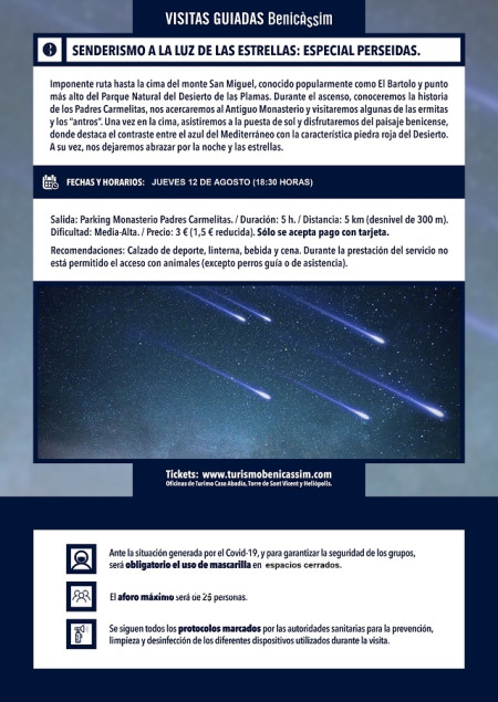 Programa oficial de visitas guiadas. Senderismo a la luz de las estrellas: especial perseidas